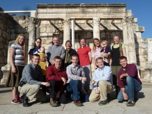 Waller Family in Israel